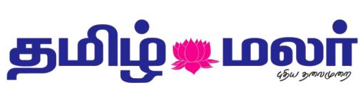 tamil-malar-logo