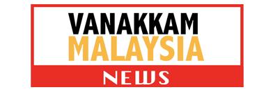 vanakkam-malaysia-logo